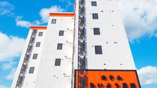 Hotel Taiyo Noen Furumitsu