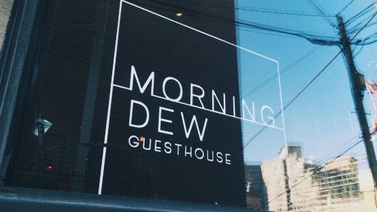Morning Dew Guesthouse Busan
