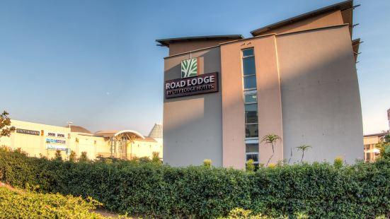 Road Lodge Umhlanga Ridge