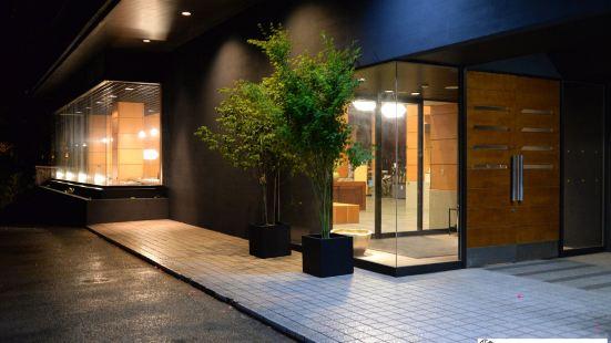 箱根強羅新山日式旅館