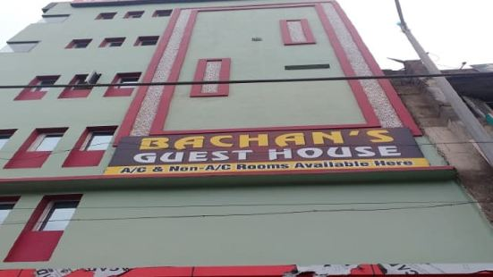 Bachan's Guest House