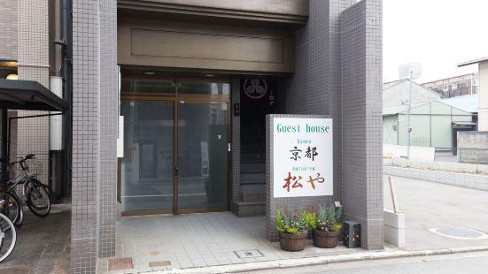 京都松屋公寓