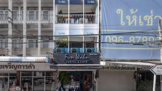 Fun Wahn Hostel  Chiang Mai