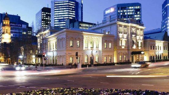 阿德萊德財政大樓阿迪娜公寓酒店