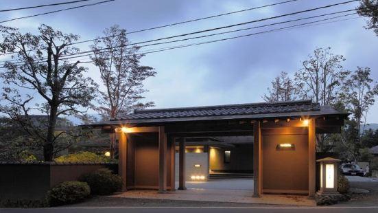 箱根北之風茶寮旅館
