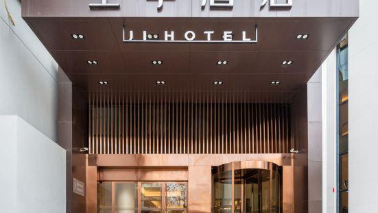 JI Hotel XinHua Road