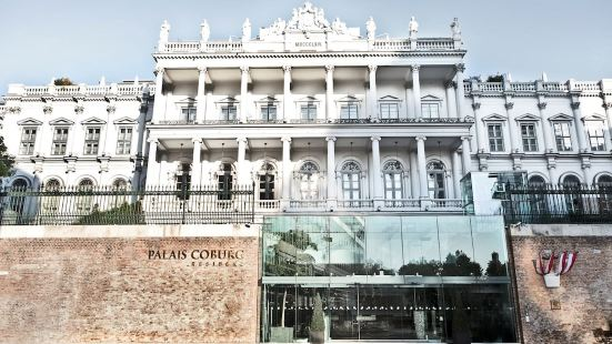 Palais Coburg Residenz Vienna