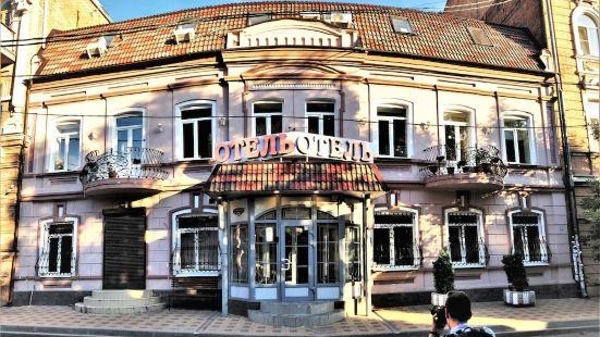 普羅旺斯精品酒店
