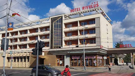 瑞瓦魯斯酒店