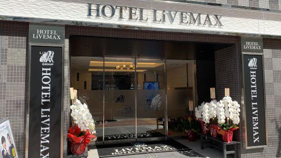 Hotel Livemax Nihonbashi Koamicho
