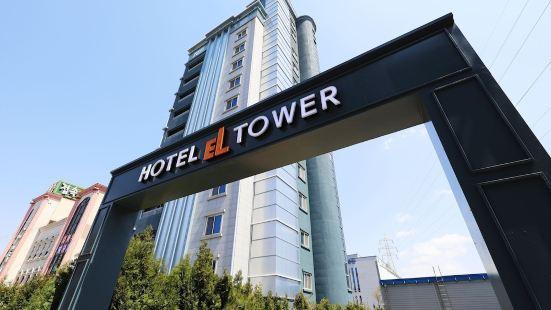 El Tower Hotel