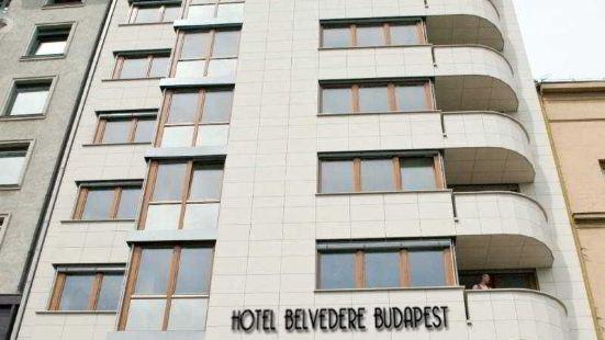 布達佩斯貝爾維德爾酒店