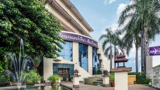 Mercure Chiang Mai