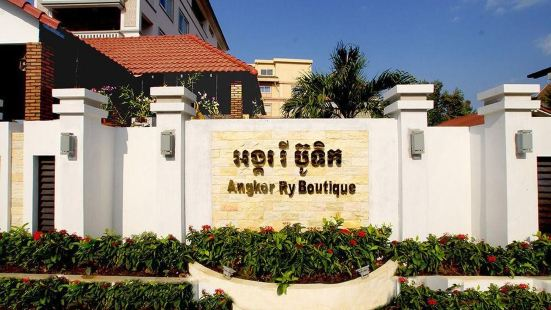 Angkor Ry Boutique