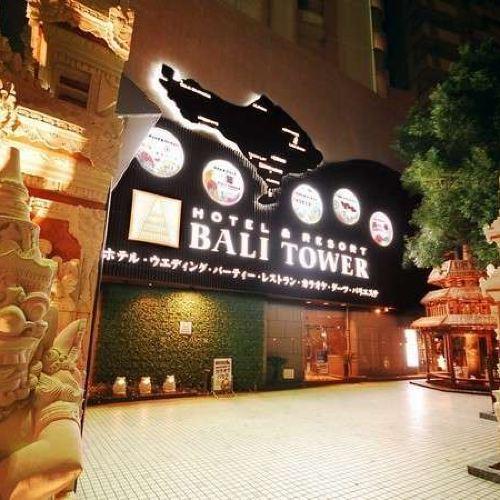 Hotel & Resort Bali Tower Tennoji