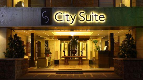 City Suite Aley