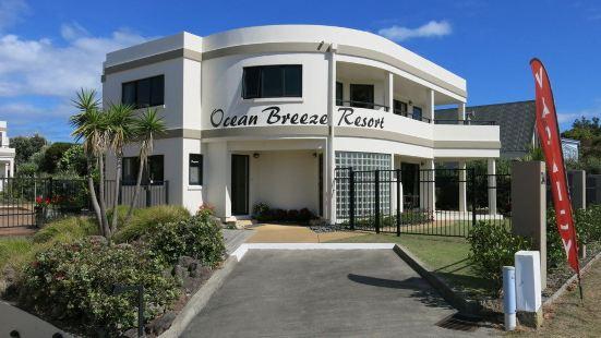帕瓦努伊海風度假公寓