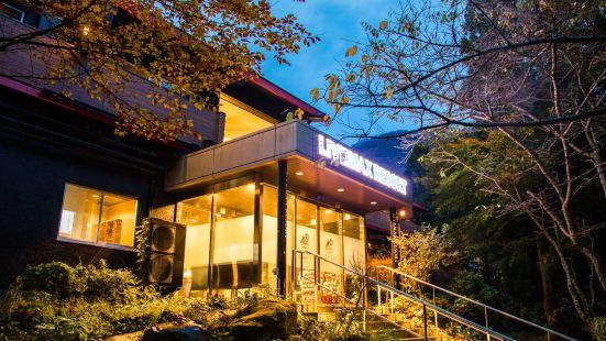 箱根蘆之湖 LiVEMAX 度假村酒店