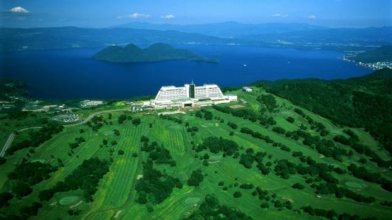 The Windsor Hotel Toya Resort & Spa Hokkaido