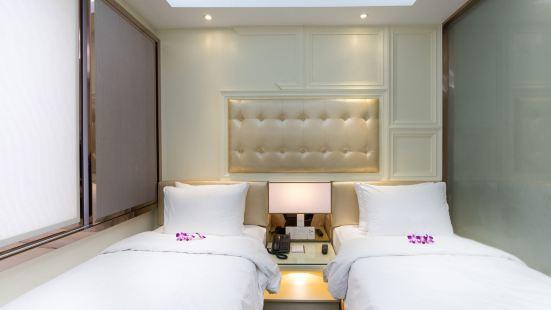 Empress Hotel Ho Chi Minh City