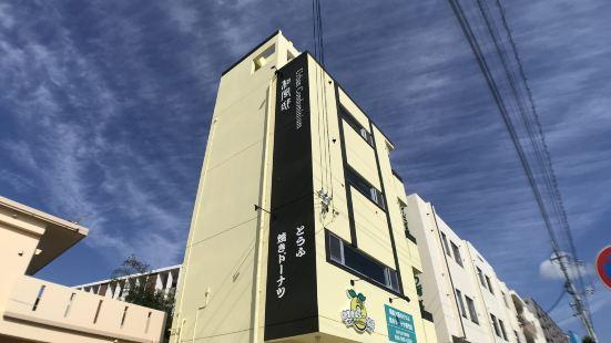 Urban Condominium Wafutei