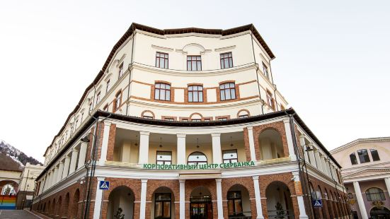 Sberbank Corporate Center