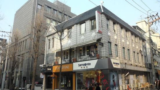 Gangnam Suncity Guesthouse Seoul