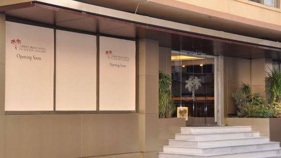 東方王子酒店