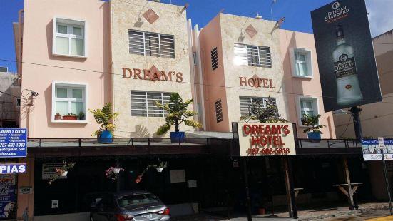 波多黎各夢想酒店