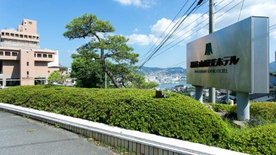 나가사키 이나사야마 칸코 호텔