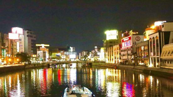 Hotel Grandolce Hakata