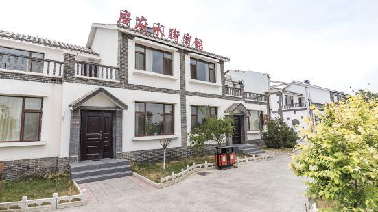 Guangfu Shuijie Holiday Hotel