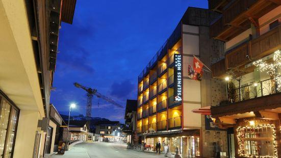 Aparthotel Eiger Grindelwald