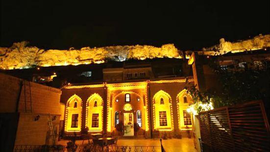 Mardin Osmanlı Konağı