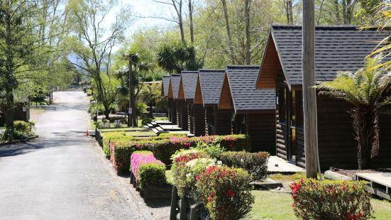 羅託魯瓦温泉假日公園酒店