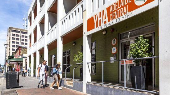 阿德萊德中央青年旅舍