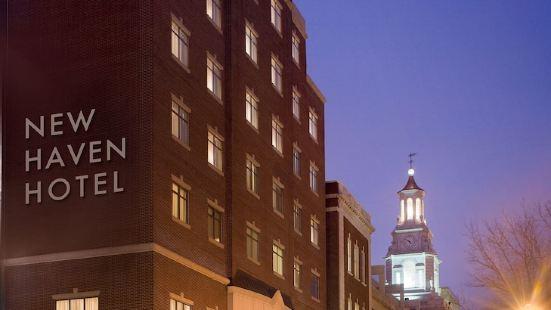 뉴헤이븐 호텔