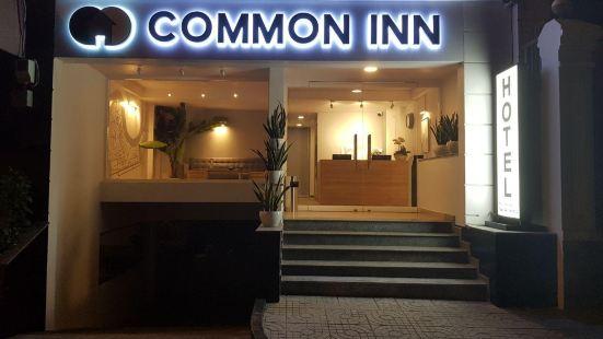 Common Inn Thao Dien