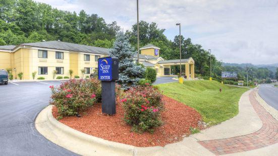 Sleep Inn Bryson City Cherokee