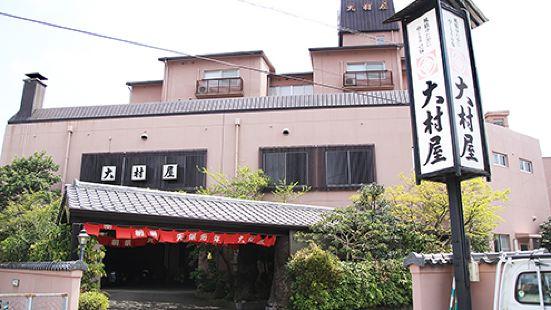 大村屋日式旅館