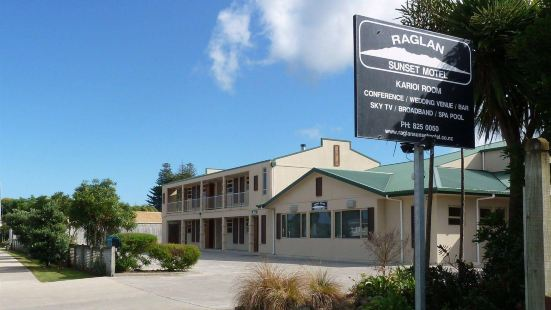 Raglan Sunset Motel and Conference Venue