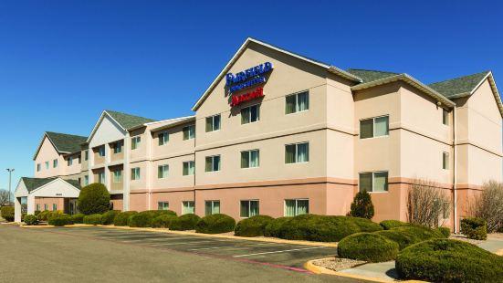 Fairfield Inn & Suites Amarillo West/Medical Center