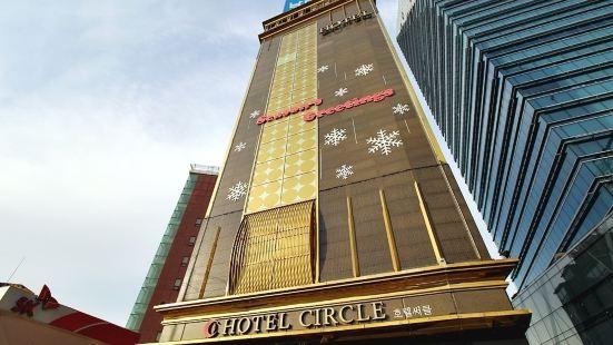首爾圓環酒店