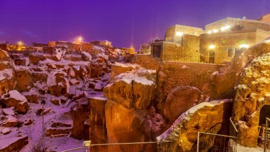 Kapadokya Ihlara Konaklari & Caves