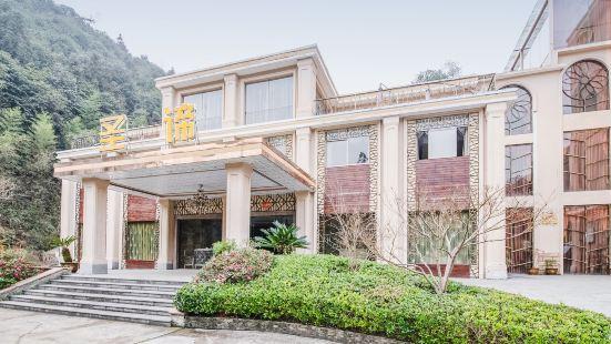 杭州聖諦酒店