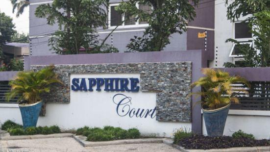 Sapphire Court