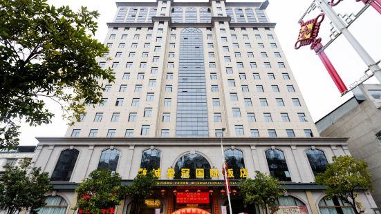 安康融誠皇冠國際飯店