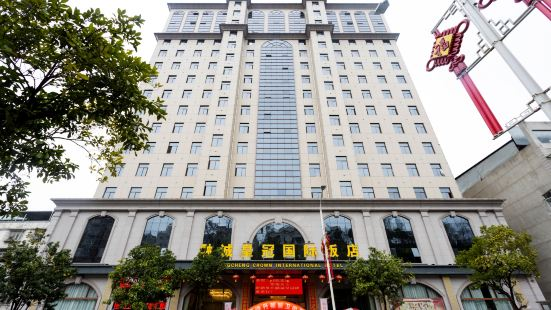 Rongcheng Crown International Hotel