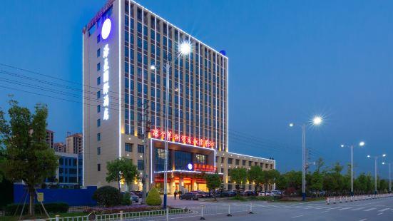 Haiya International Hotel