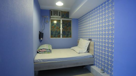 Hung Tak Hostel
